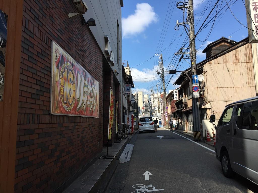 f:id:outdoor-kanazawa:20150815173551j:image