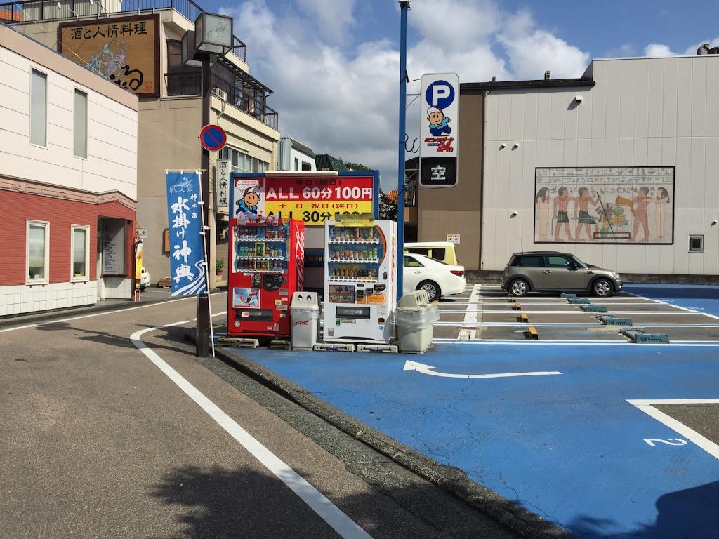 f:id:outdoor-kanazawa:20150815204659j:image