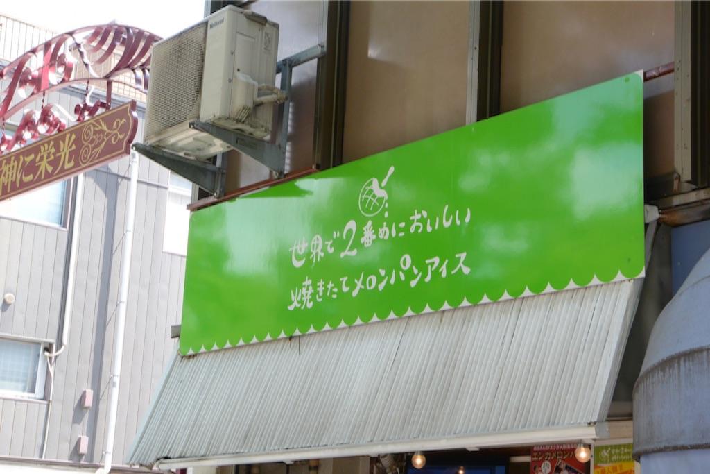 f:id:outdoor-kanazawa:20150815230607j:image