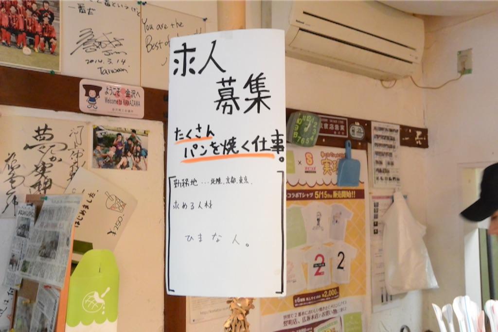 f:id:outdoor-kanazawa:20150815231236j:image