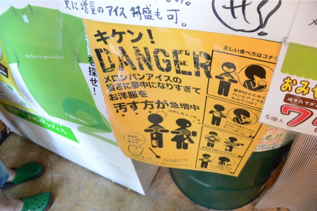 f:id:outdoor-kanazawa:20150815231759j:image