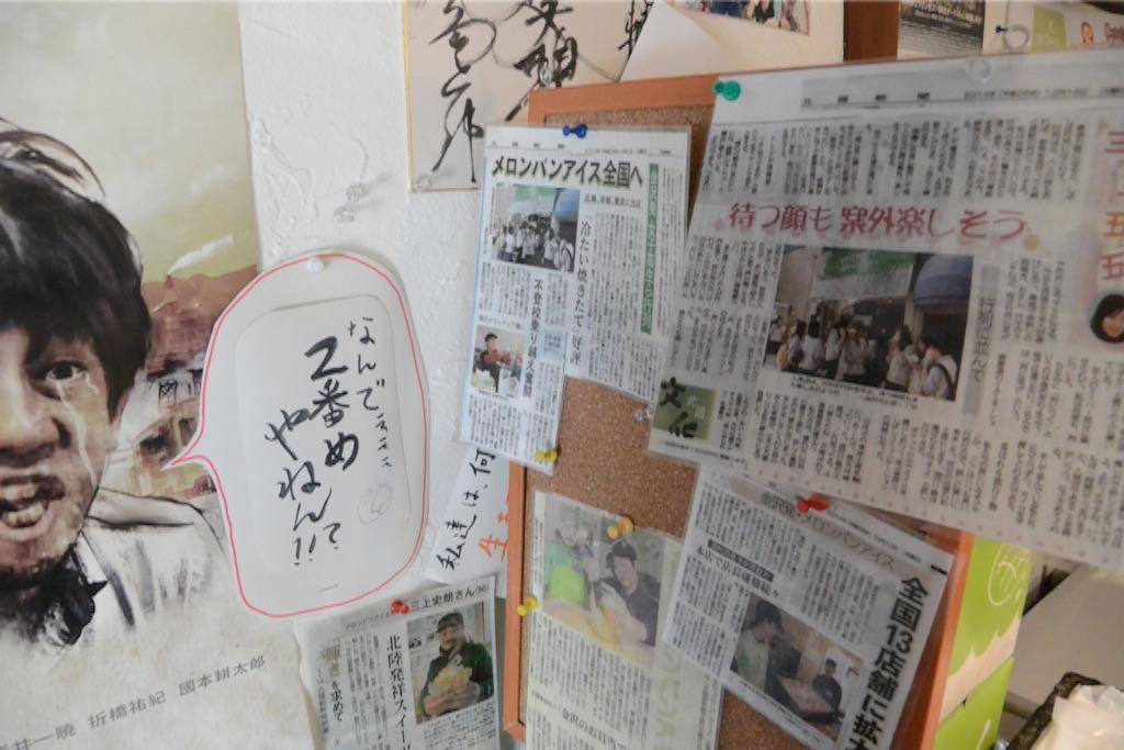 f:id:outdoor-kanazawa:20150815231926j:image