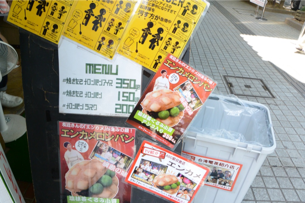 f:id:outdoor-kanazawa:20150815232450j:image