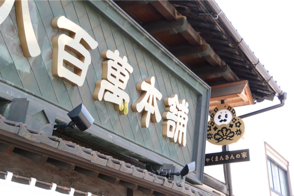 f:id:outdoor-kanazawa:20150815235324j:image