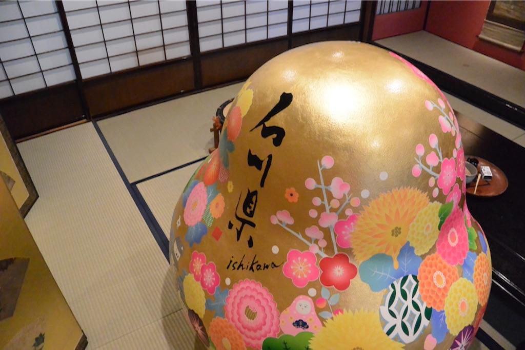 f:id:outdoor-kanazawa:20150815235628j:image