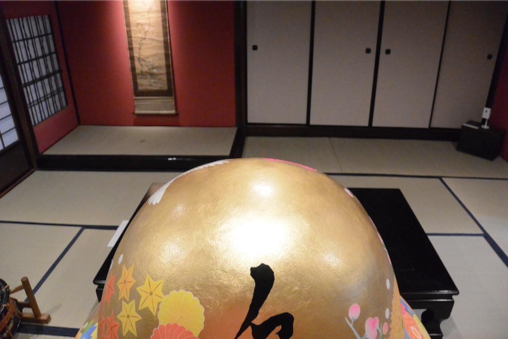 f:id:outdoor-kanazawa:20150815235926j:image