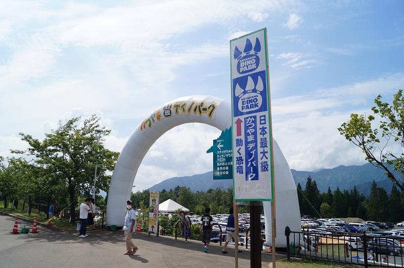 f:id:outdoor-kanazawa:20150816234036j:plain