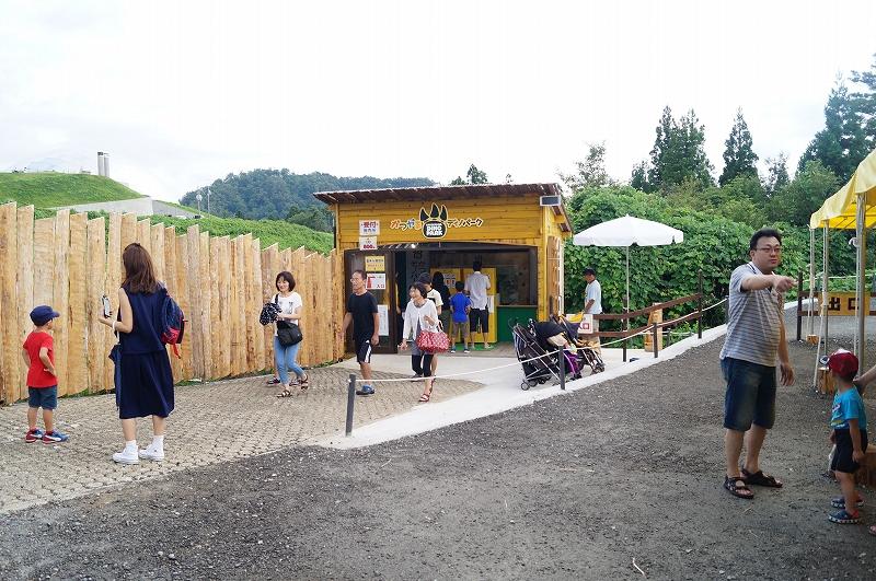 f:id:outdoor-kanazawa:20150816235327j:plain