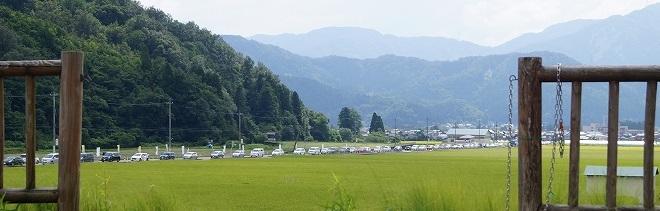 f:id:outdoor-kanazawa:20150817002854j:plain
