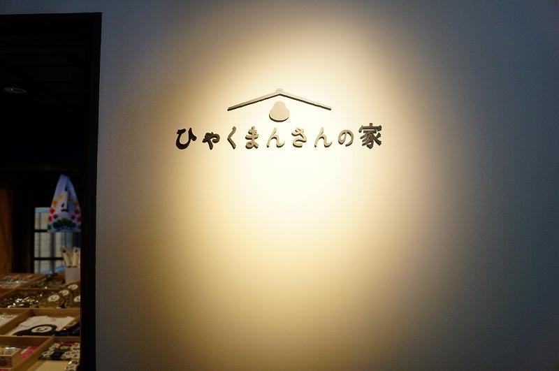 f:id:outdoor-kanazawa:20150817004904j:plain