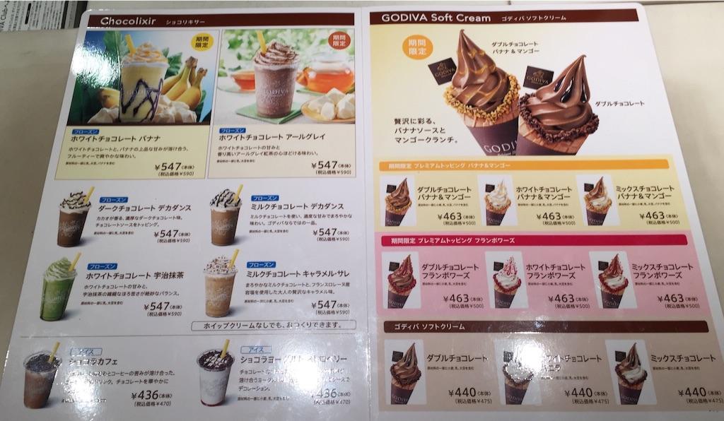 f:id:outdoor-kanazawa:20150817083356j:image
