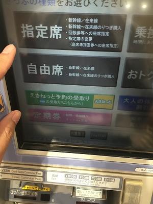 f:id:outdoor-kanazawa:20150819003717j:plain