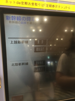 f:id:outdoor-kanazawa:20150819003925j:plain