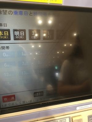 f:id:outdoor-kanazawa:20150819004155j:plain
