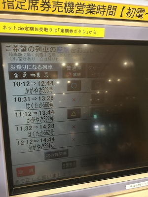 f:id:outdoor-kanazawa:20150819004349j:plain