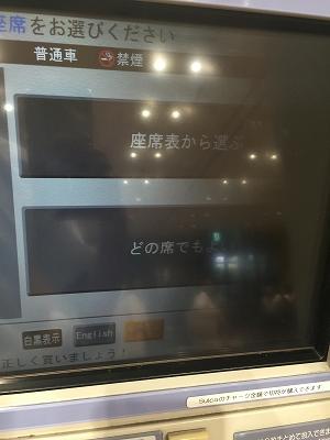 f:id:outdoor-kanazawa:20150819004434j:plain