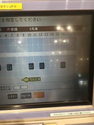 f:id:outdoor-kanazawa:20150819004549j:plain