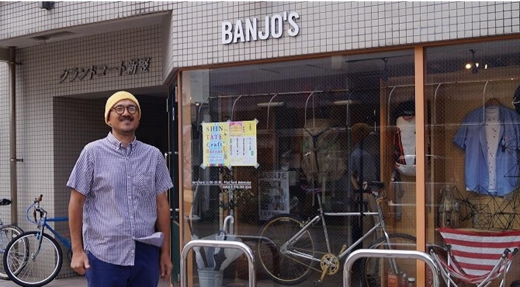 f:id:outdoor-kanazawa:20150820094859j:image