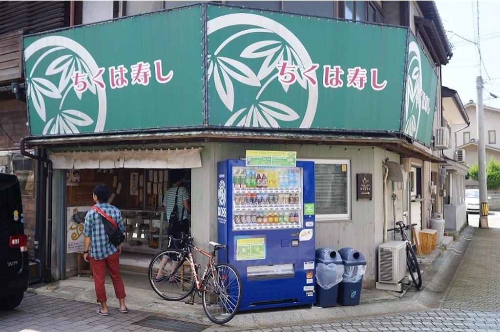 f:id:outdoor-kanazawa:20150820095015j:image