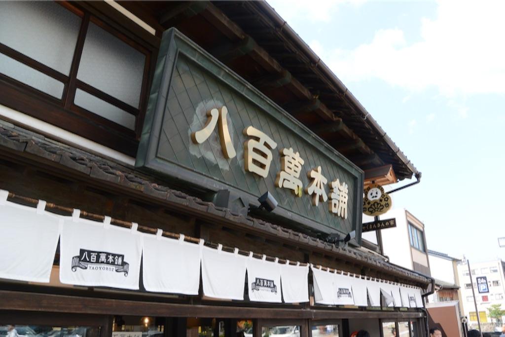 f:id:outdoor-kanazawa:20150821123112j:image