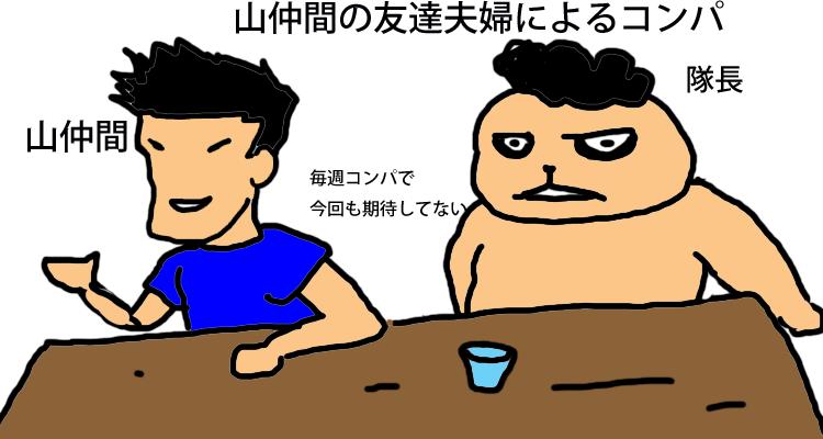 f:id:outdoor-kanazawa:20150822032217p:plain