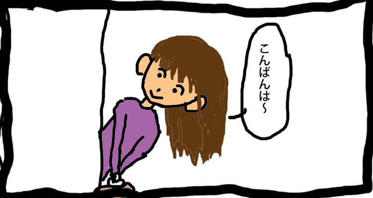 f:id:outdoor-kanazawa:20150822032228p:plain