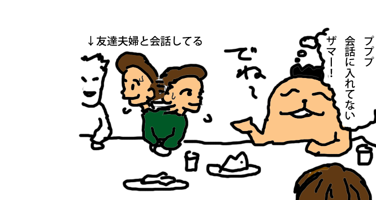 f:id:outdoor-kanazawa:20150822033636p:plain
