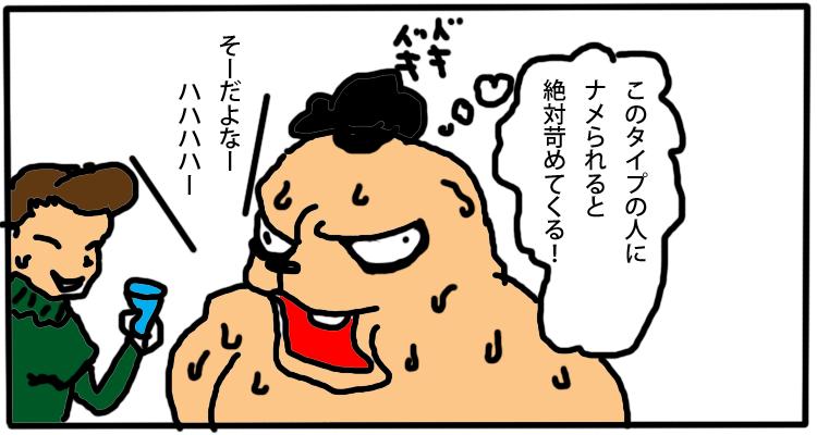 f:id:outdoor-kanazawa:20150822033845p:plain