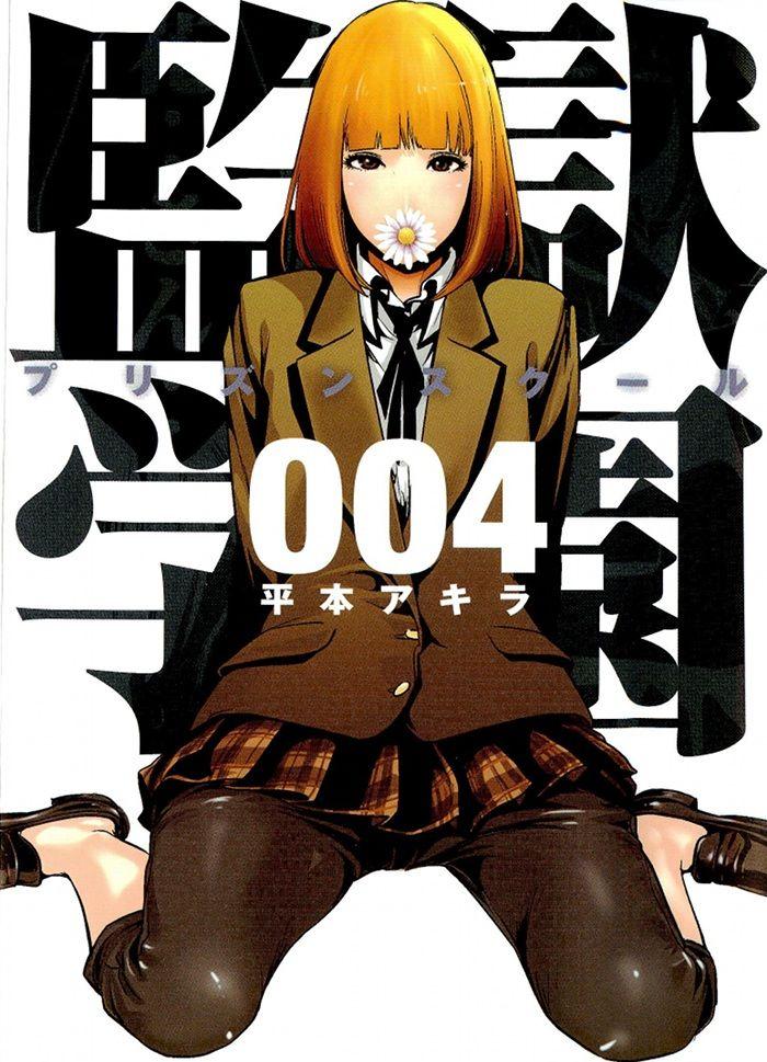 f:id:outdoor-kanazawa:20150822125543j:plain