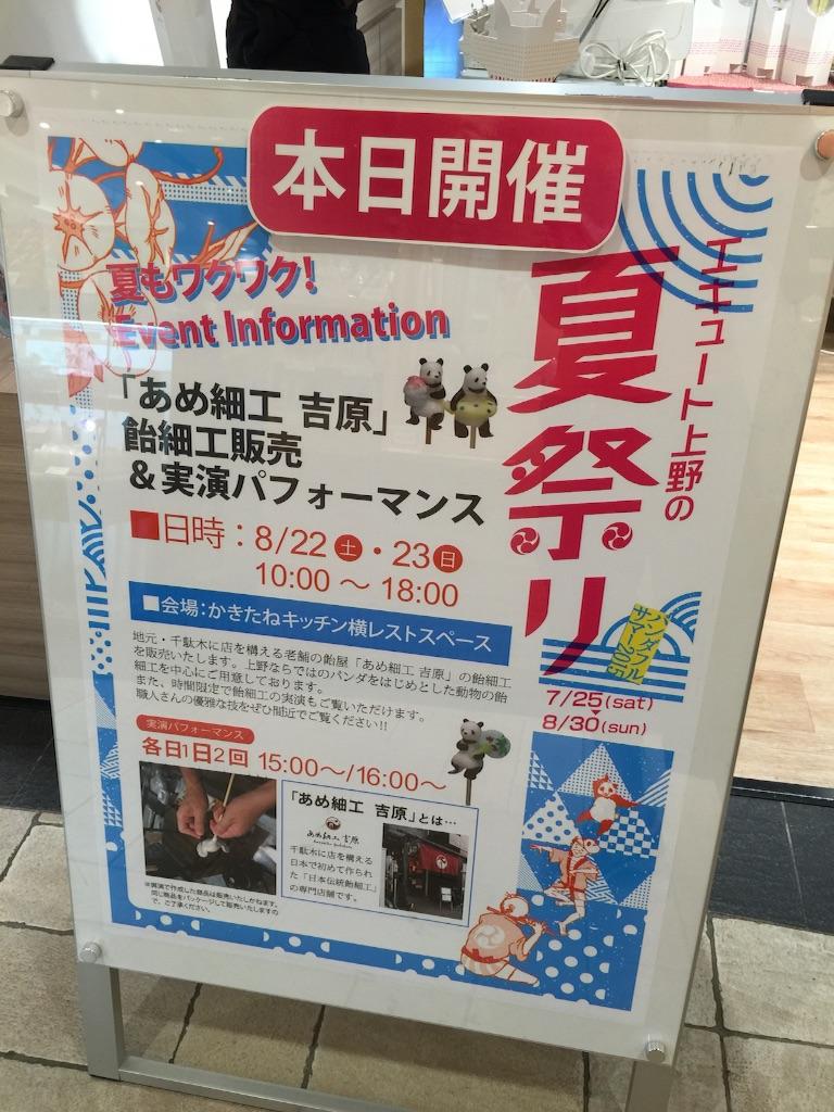 f:id:outdoor-kanazawa:20150823182423j:image