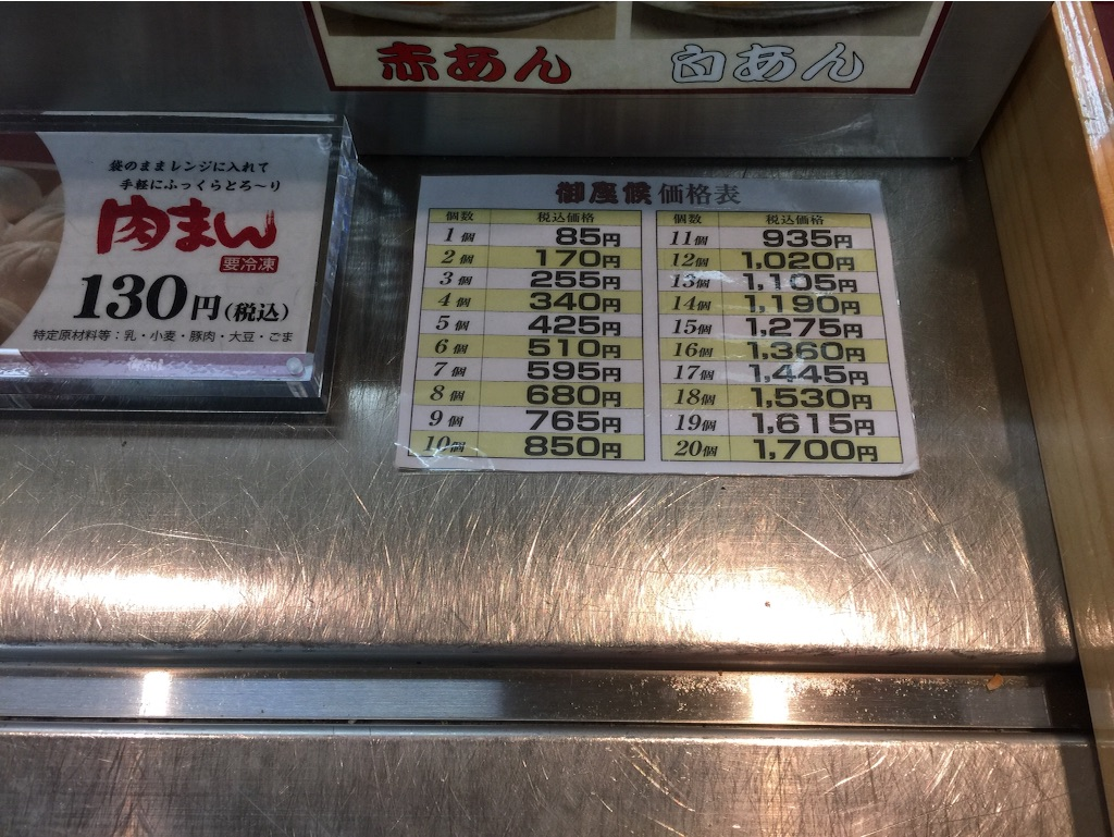 f:id:outdoor-kanazawa:20150825113731j:image