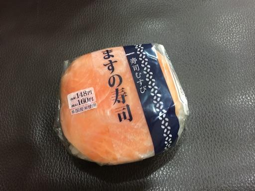 f:id:outdoor-kanazawa:20150901183320j:image