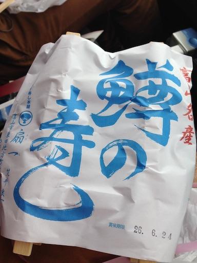 f:id:outdoor-kanazawa:20150901184749j:image