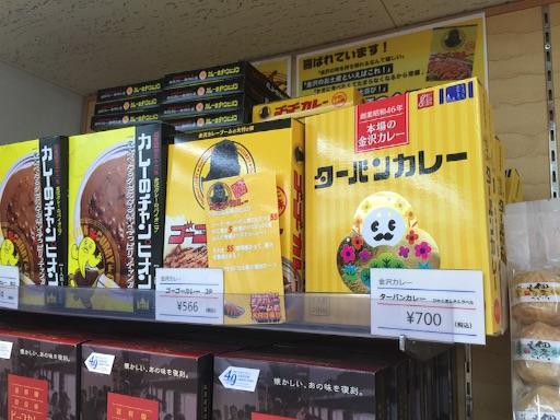 f:id:outdoor-kanazawa:20150902083824j:image
