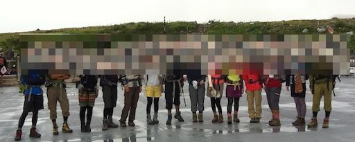 f:id:outdoor-kanazawa:20150907085143j:image