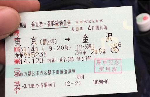 f:id:outdoor-kanazawa:20150908085824j:image