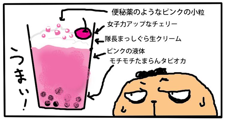 f:id:outdoor-kanazawa:20150909003146p:plain