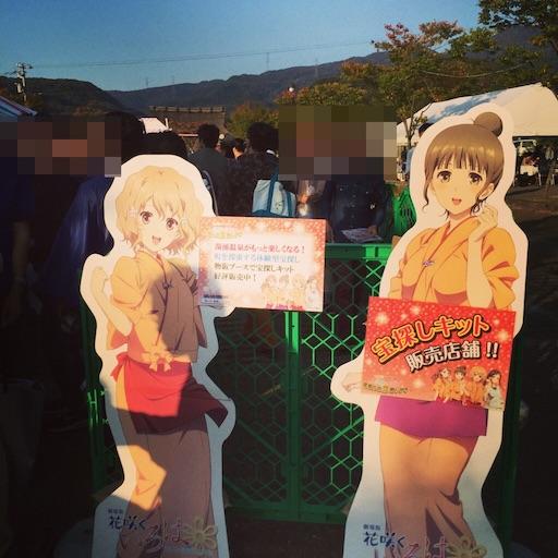 f:id:outdoor-kanazawa:20150910083216j:image