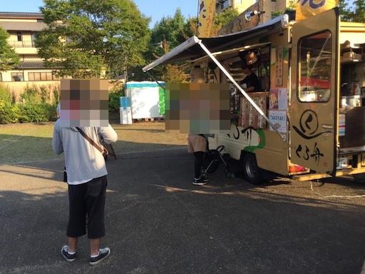 f:id:outdoor-kanazawa:20150910083559j:image