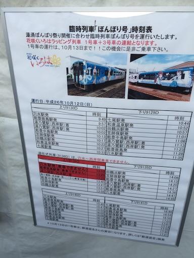 f:id:outdoor-kanazawa:20150910083801j:image