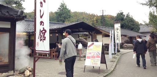 f:id:outdoor-kanazawa:20150911184234j:image