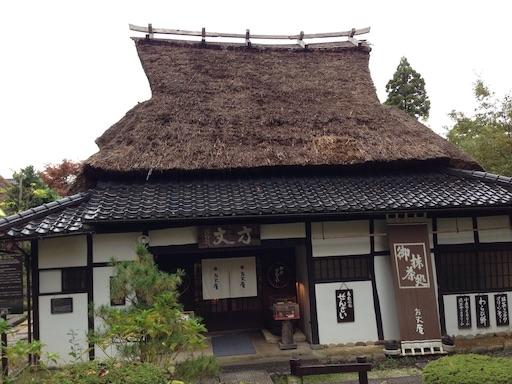 f:id:outdoor-kanazawa:20150911184306j:image