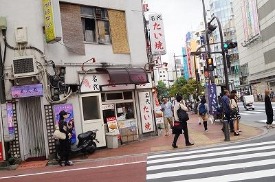 f:id:outdoor-kanazawa:20150912004241j:plain