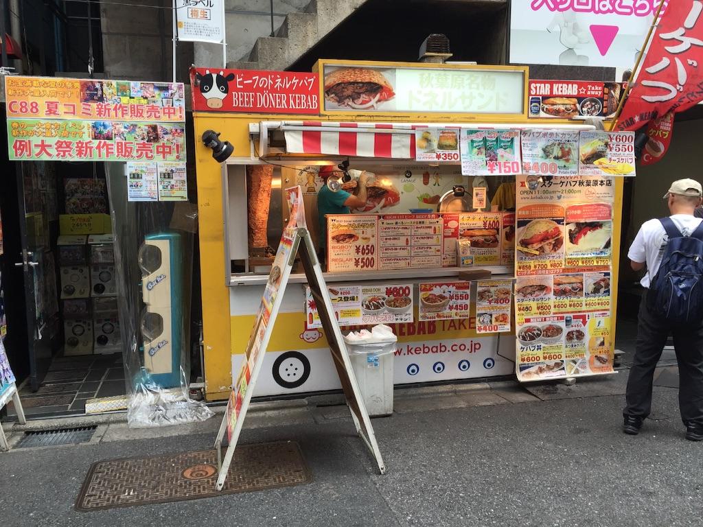 f:id:outdoor-kanazawa:20150913152458j:image
