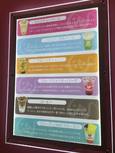 f:id:outdoor-kanazawa:20150913173934j:image