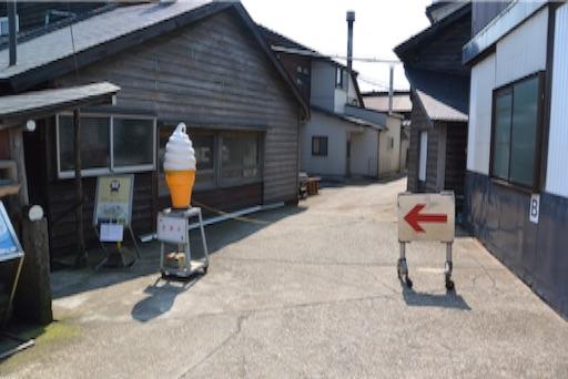 f:id:outdoor-kanazawa:20150914083342j:image