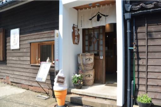 f:id:outdoor-kanazawa:20150914083937j:image