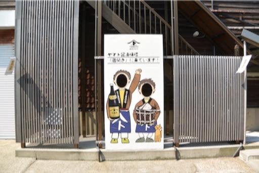 f:id:outdoor-kanazawa:20150914084551j:image