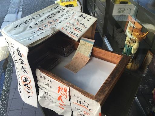 f:id:outdoor-kanazawa:20150918185958j:image