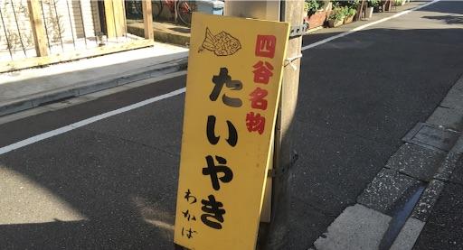 f:id:outdoor-kanazawa:20150918190332j:image